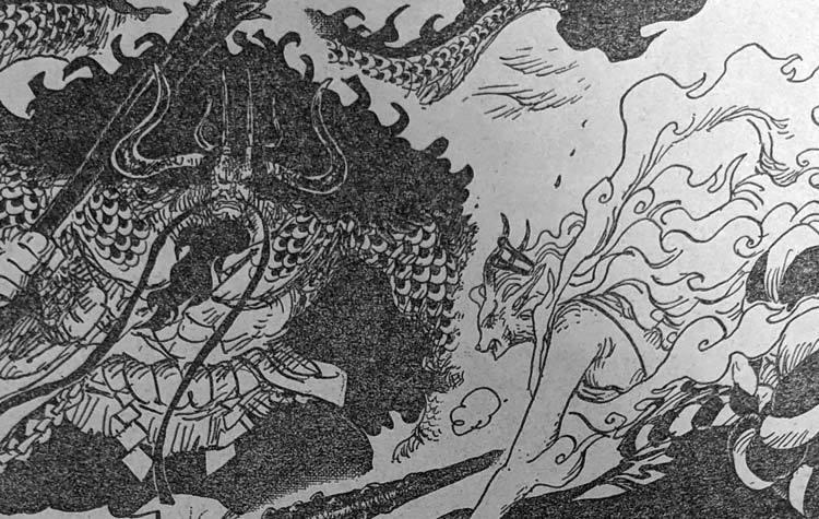 ワンピース ヤマト カイドウ 人獣型