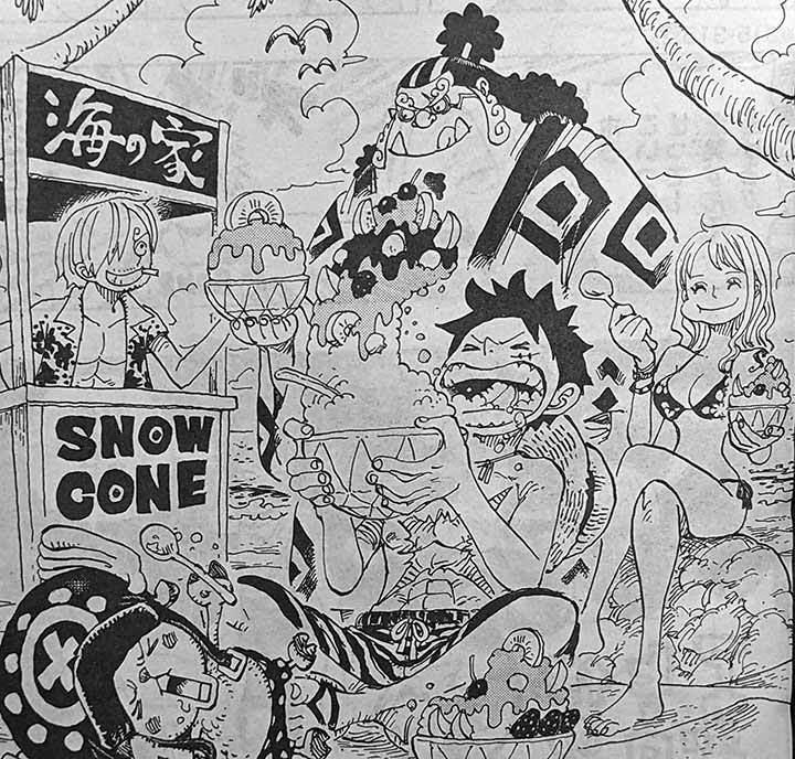 ワンピース 夏の特別番外編