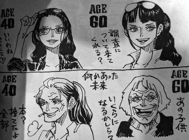 ワンピース コミック巻百 ロビン