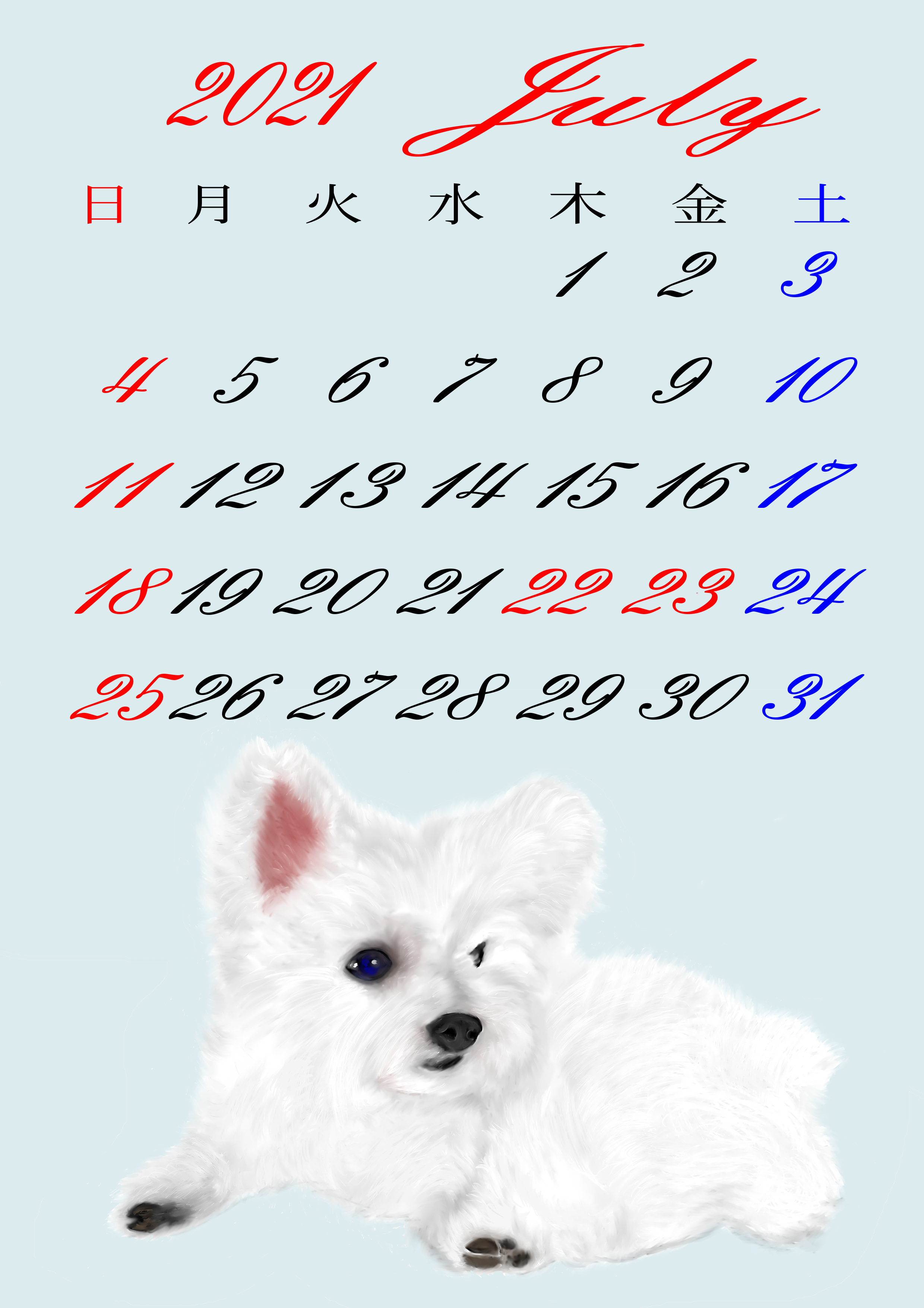 ラッキーちゃんカレンダー2