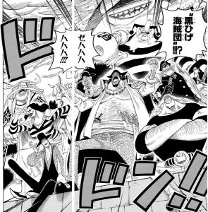 黒ひげ海賊団 -ワンピース最新考察研究室.575