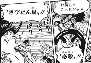 """ウソップの""""必殺 きびだん星""""!!! -ワンピース最新考察研究室.1004"""