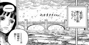 橋の上の国「テキーラウルフ」 -ワンピース最新考察研究室..524