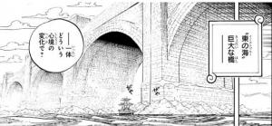 テキーラウルフから船に乗ってバルティゴを目指すロビン -ワンピース最新考察研究室.596