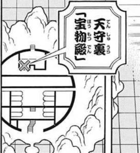 天守裏「宝物殿」の位置 -ワンピース最新考察研究室.1007
