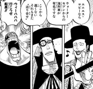 ルフィを狙う黒ひげ海賊団 -ワンピース最新考察研究室.434
