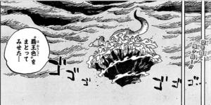 """カイドウ「""""覇王色""""をまとってみせた」 -ワンピース最新考察研究室.1014"""