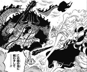 カイドウと戦うヤマト(人獣型) -ワンピース最新考察研究室.1019