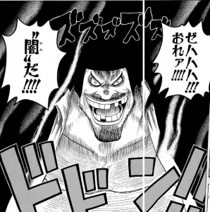 """黒ひげティーチ「""""闇""""だ!!!」 -ワンピース最新考察研究室.440"""