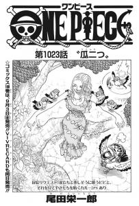 第1023話扉絵 -ワンピース最新考察研究室.1023