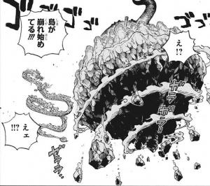 鬼ヶ島が崩れ始める -ワンピース最新考察研究室.1027