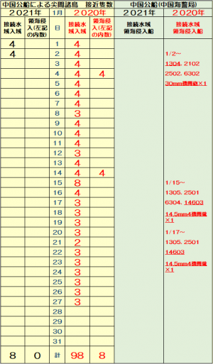 1jgkgk3_convert_20210102164000.png