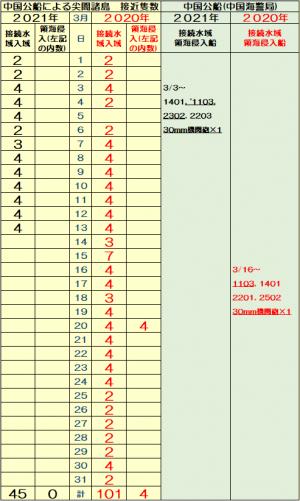 23235okopii_convert_20210314082514.png