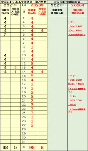 525fdd_convert_20210115062252.png