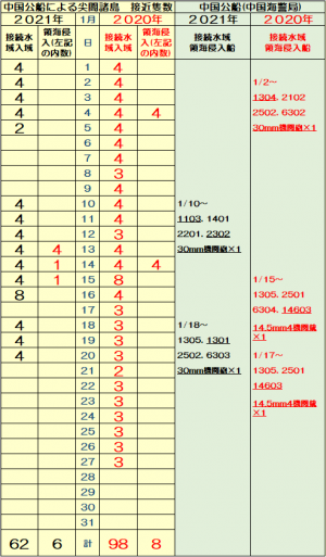 85gyuio_convert_20210124100238.png