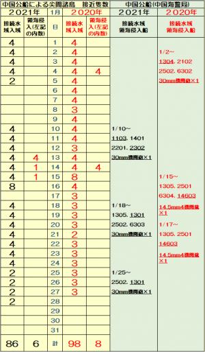 8bnhu_convert_20210131171253.png