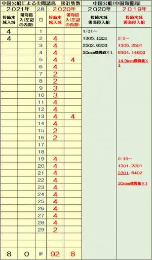 964kiuyyy_convert_20210202120611.png