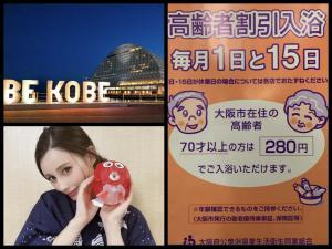 Collage_Fotor22kiou_convert_20210817154410.jpg