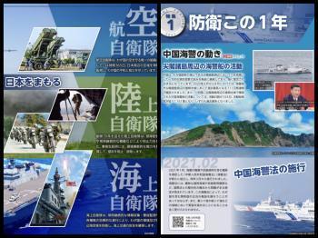 Collage_Fotor258knkidd_convert_20210716093236.jpg