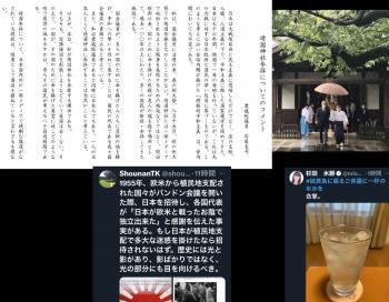 Collage_Fotor55koiu_convert_20210815173743.jpg