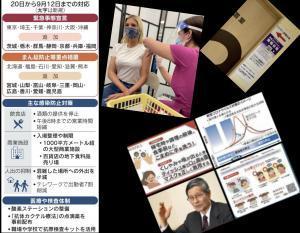 Collage_Fotor654lo_convert_20210818085547.jpg