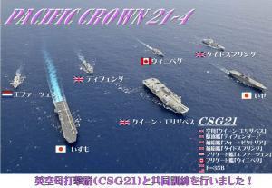 E-6O12vVIAIuoY-_convert_20210912170259.jpg