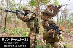 E5R5x5TUcAMubpY_convert_20210703115532.jpg