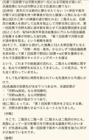 IMG_E3247_convert_20210927063219.jpg