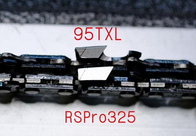 TDSCF2237TT_R.jpg