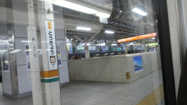 P1100248.jpg