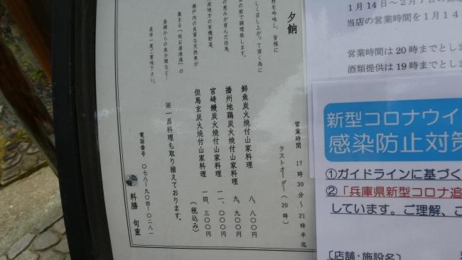 P1100469.jpg