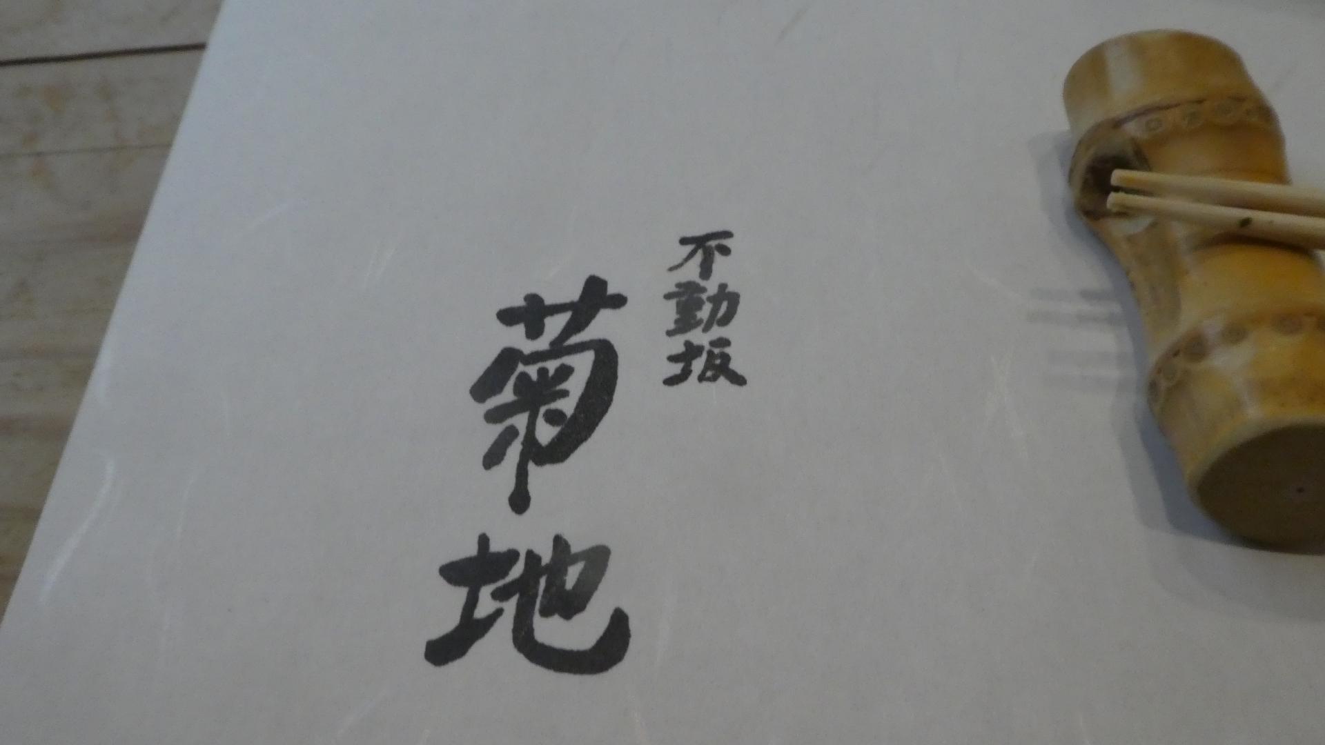 P1100732.jpg