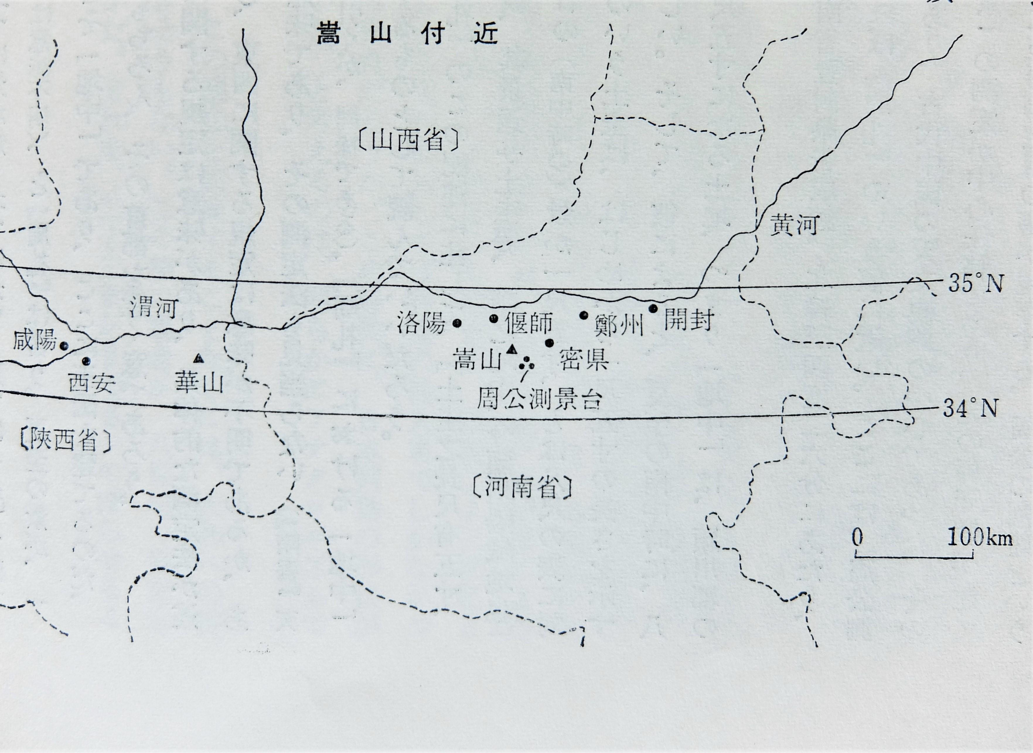 DSCF9669[1]
