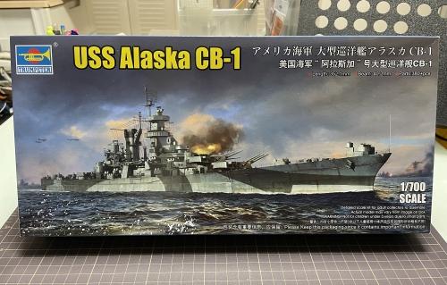 米海軍大型巡洋艦『アラスカ』 製作開始!!IMG_7519-1◆模型製作工房 聖蹟