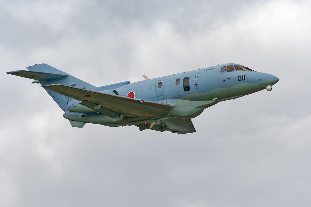 芦屋救難隊 U-125A