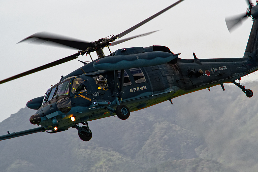芦屋救難隊 UH-60J II