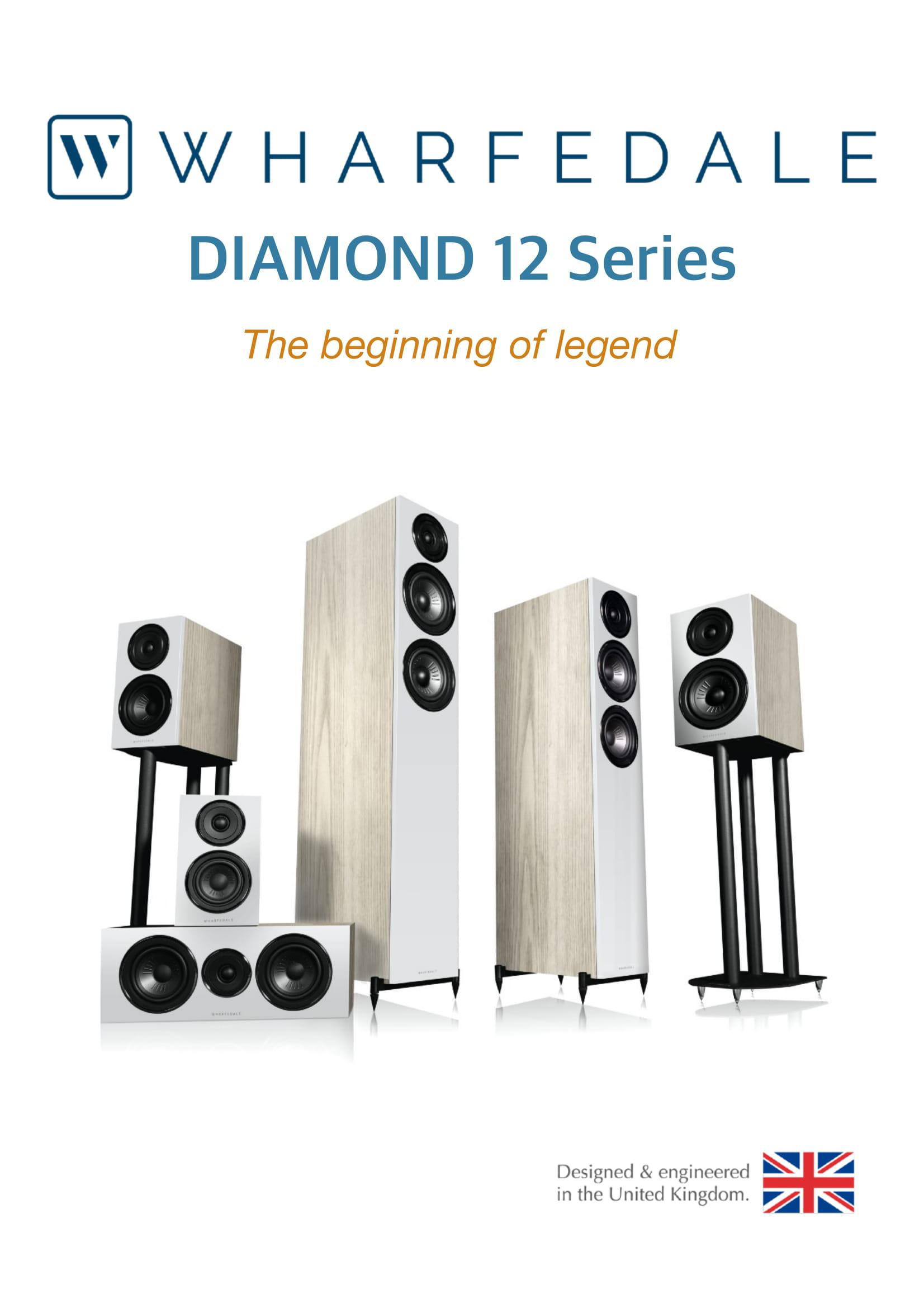 Diamond12カタログ(最新)(1ページ〜4ページ) のコピー (1)-1