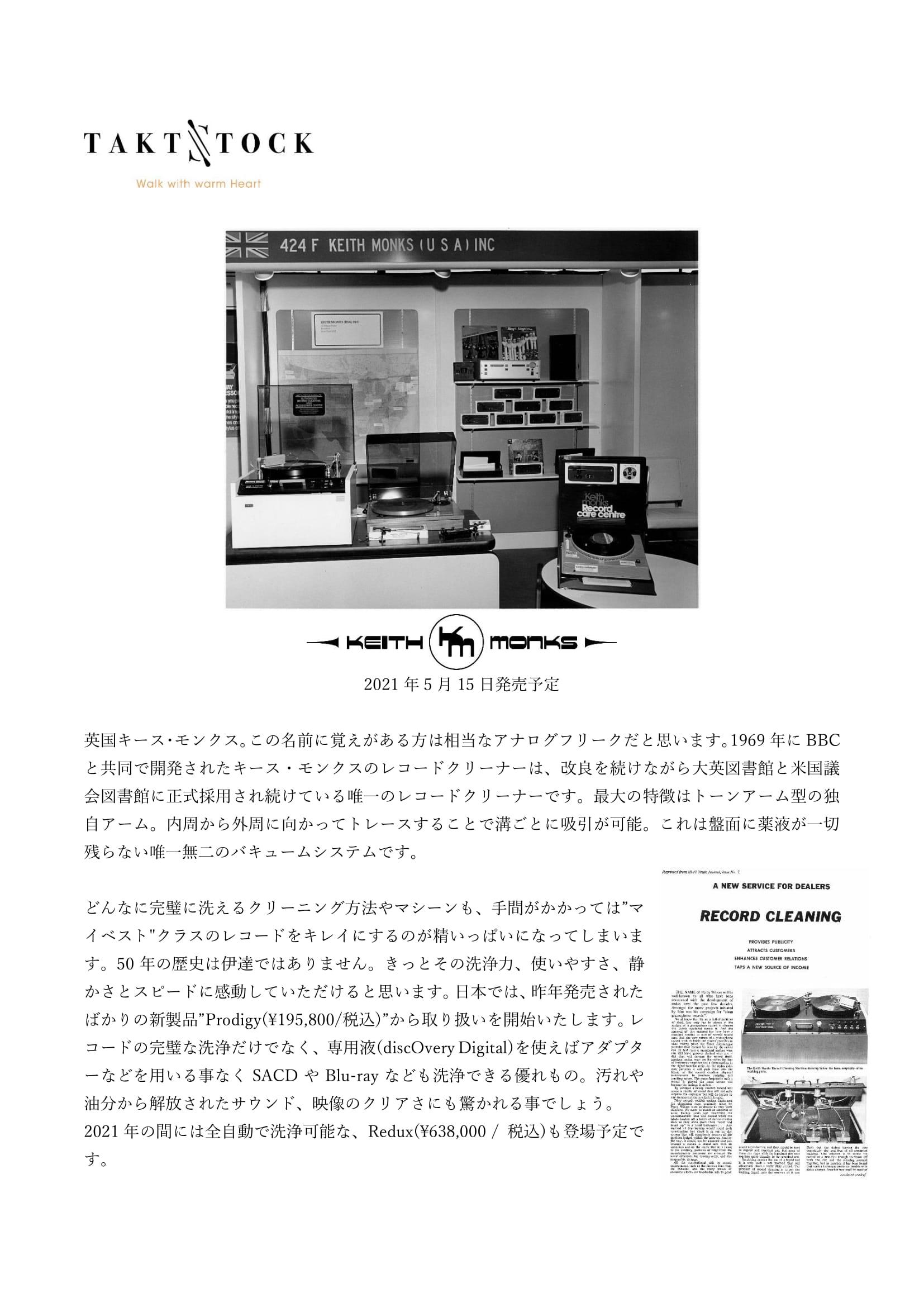 Prodigy製品資料-1
