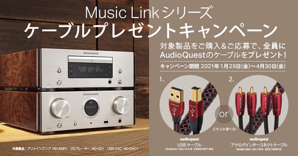 2021_0129_Banner_music_link.jpg