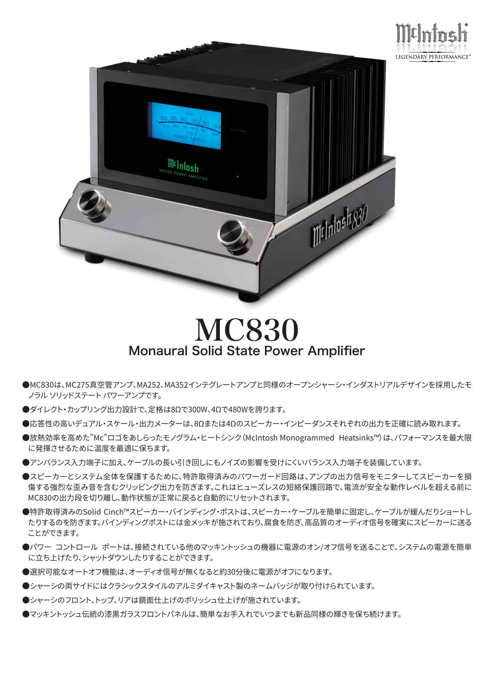 McIntosh_4-1.jpg