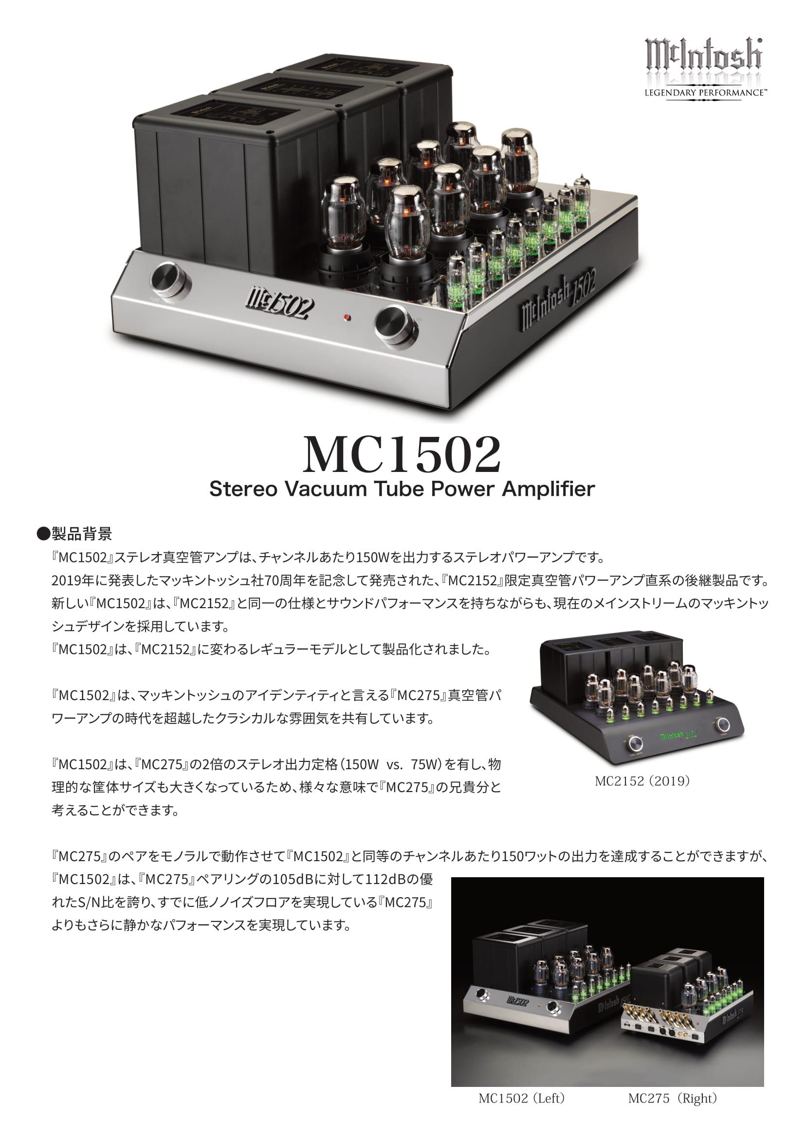 McIntosh_5-1.jpg