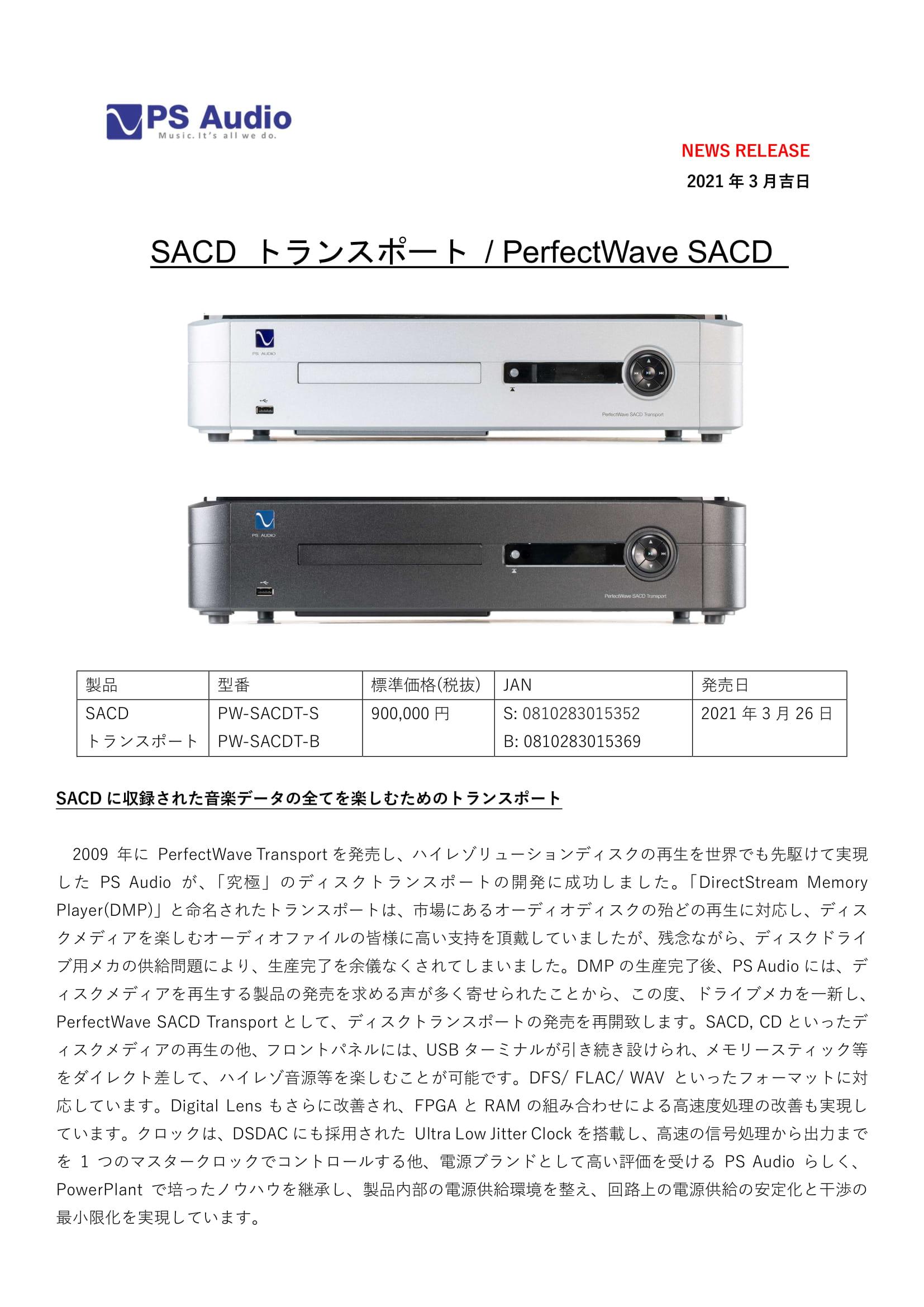PW-SACDT_20210323-1.jpg