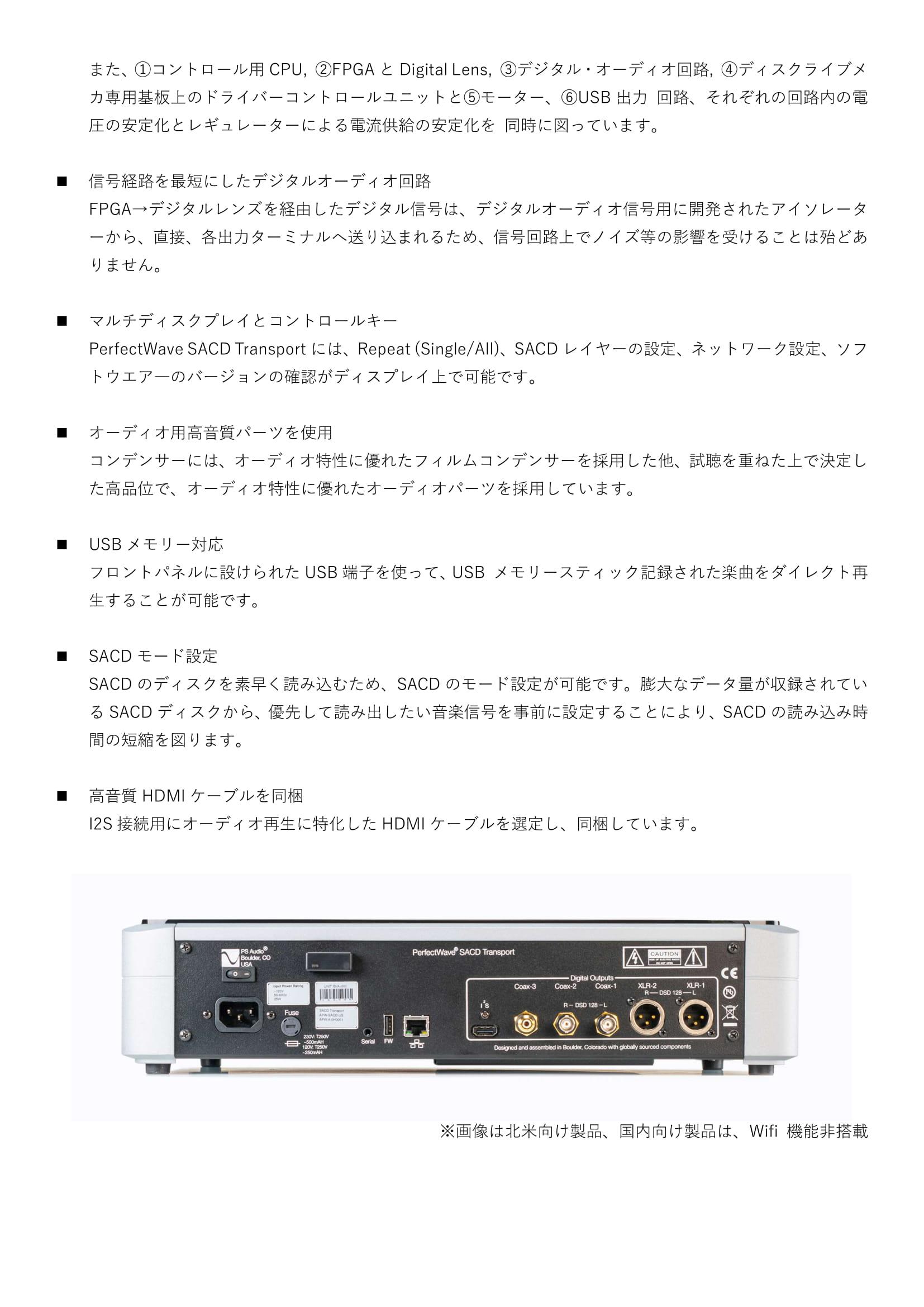 PW-SACDT_20210323-3.jpg