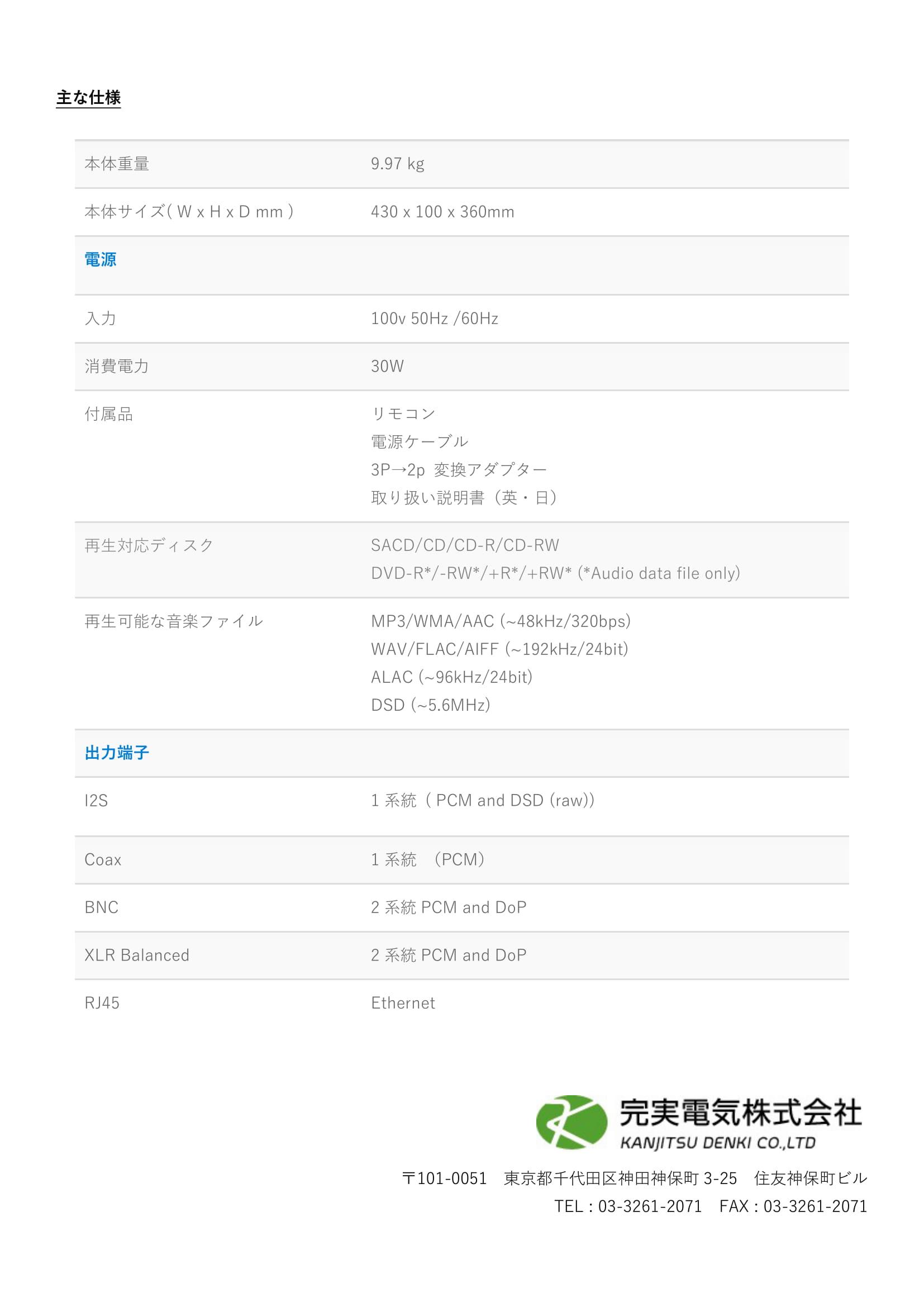 PW-SACDT_20210323-4.jpg