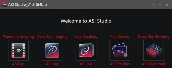 ASI Studio_V1.5(64bit)