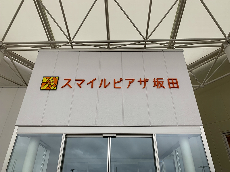 IMG_5596.jpg