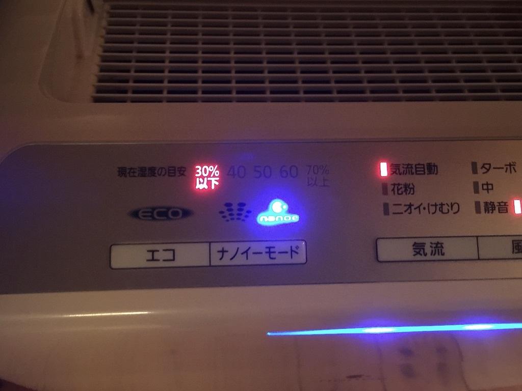 CE680180-F344-4237-B7F0-EEE714EA9D20_1_105_c.jpeg