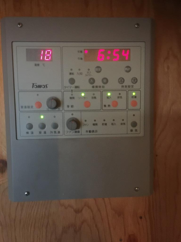 FF525751-EC35-46A4-AB85-B671ED738606_1_105_c.jpeg