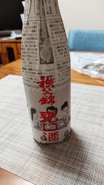 甕口酒20200119