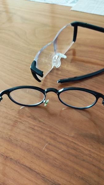 眼鏡20200126